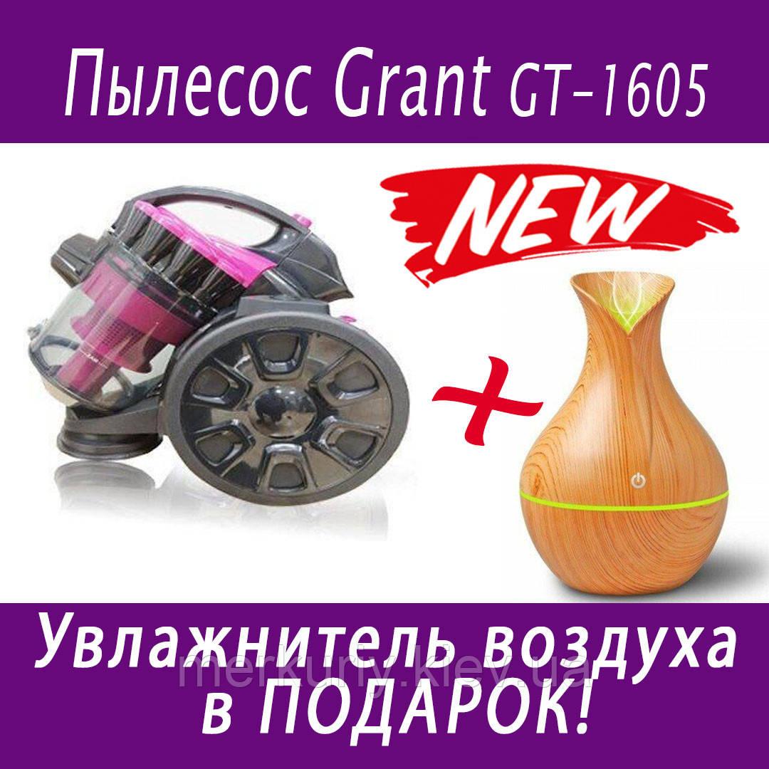 Пылесос контейнерный без мешка Grant GT-1605 (розоовый)