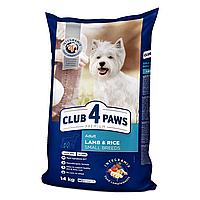 Клуб 4 лапи для собак малих порід з ягням і рисом 14 кг