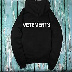 Толстовка черная Vetements Logo | Худи Ветеменс Лого | Кенгуру Ветементс