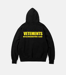 Толстовка черная Vetements GmbH | Худи Vetemens | Кенгуру Ветеменс