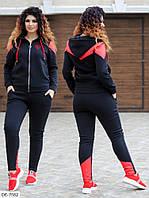 Костюм спортивний жіночий з трьохнитки та плащовки, фото 1