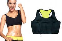 """Майка - топ спортивный для женщин Hot shaper эффект """"сауны"""", размеры S/M,L/XL, Одежды для похудения, Похудение"""