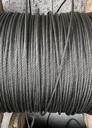 Трос нержавеющий 4мм плетение 7х7 (AISI 316)