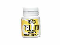 Пастообразный пищевой краситель Criamo для шоколада Желтый