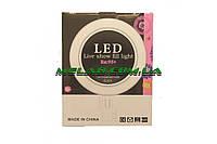 Кольцевая светодиодная лампа LED с зеркалом Ra-95, 26см, ABS-пластик, кольцевые лампы, кольцо для селфи