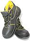 Ботинки рабочие с металлическим носком c двойной ПУП подошвой, фото 2