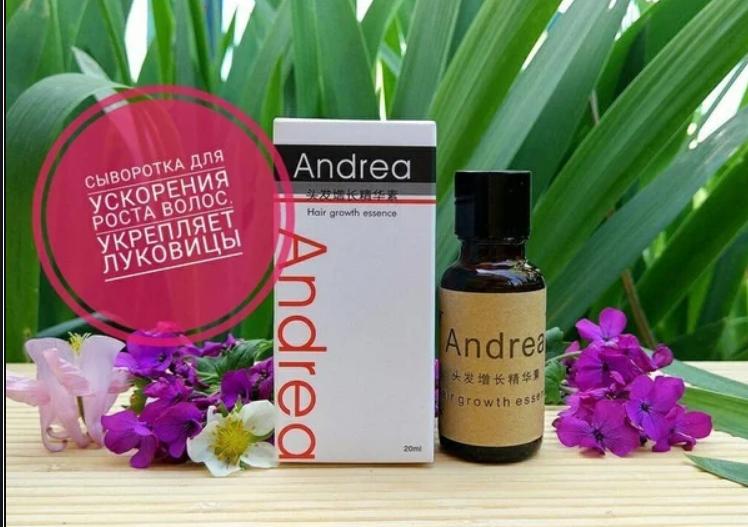 Andrea - краплі для зростання і зміцнення волосся (Андреа)