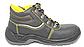Ботинки рабочие с металлическим носком c двойной ПУП подошвой, фото 5