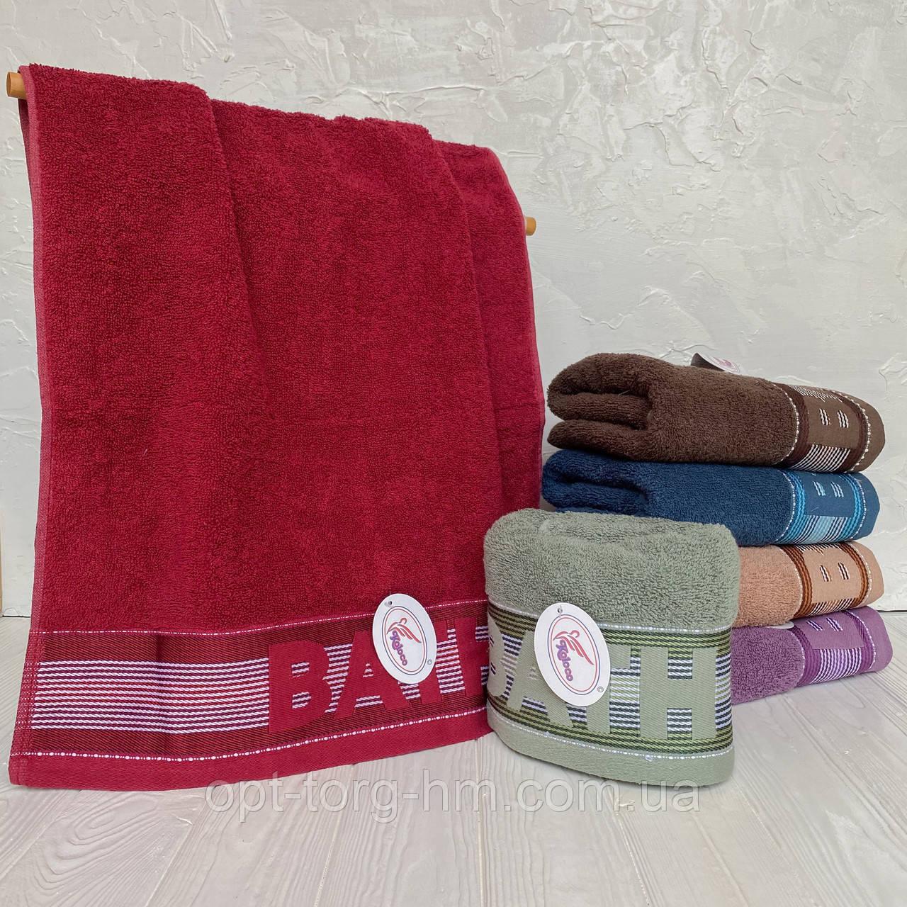 Полотенца bath