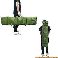Чехол для винтовки, ружья, карабина, автомата 120см (оружейная сумка, оружейній рюкзак, кейс для оружия)
