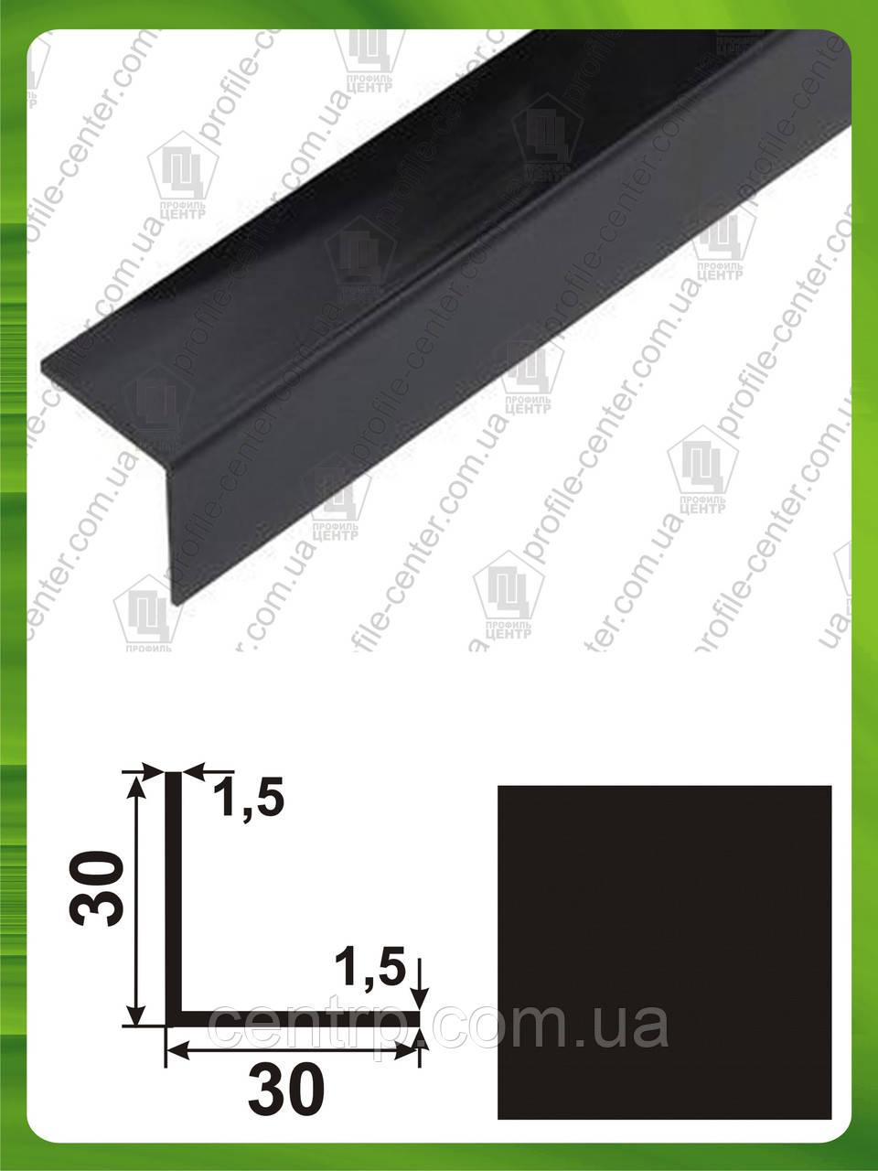 Угол алюминиевый 30х30х1,5 равнополочный равносторонний Черный матовый (краш)