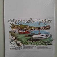 Бумага для акварели А4 10 листов, 200г/м3 (папір для акварелі А4 10 аркушів)