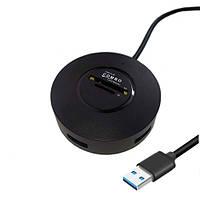 3-портовый USB 3.0 хаб концентратор, до 5 Гбит/с + кардридер, Combo
