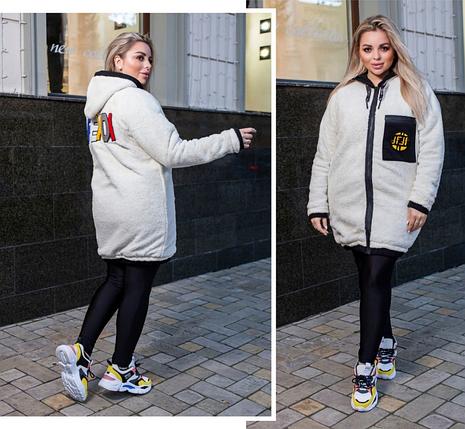 Бомбер женский демисезонный эко мех Украина Размеры: 50-52, 54-56, 58-60, фото 2