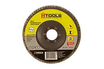 Диск шліф, пелюстковий 125*22 мм зерно 100 HTools, 62K110