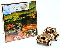 Деревянный конструктор Wood Trick Сафари Джип. Техника сборки - 3d пазл, фото 1