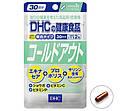 DHC Cold Out Комплекс для борьбы с простудами и укрепления иммунитета, 60 капсул на 30 дней, фото 2