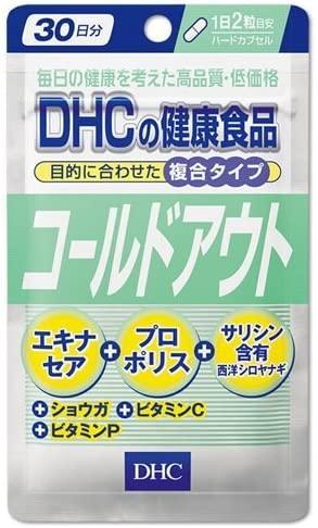 DHC Cold Out Комплекс для борьбы с простудами и укрепления иммунитета, 60 капсул на 30 дней