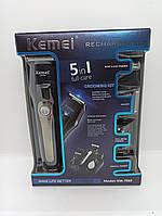 Машинка для стрижки Kemei KM-7933 5 в 1 Стайлер
