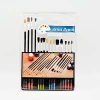 """Набор кистей для рисования """"Geranium"""" в наборе 15шт, пластиковые, кисть, художественные кисти, кисточка, кисти"""