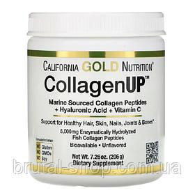 Морський колаген California Gold Nutrition CollagenUP 5000 (206g)