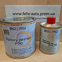 Грунт епоксидний SOTRO 2K 3:1 Epoxy primer F70 0,75 л