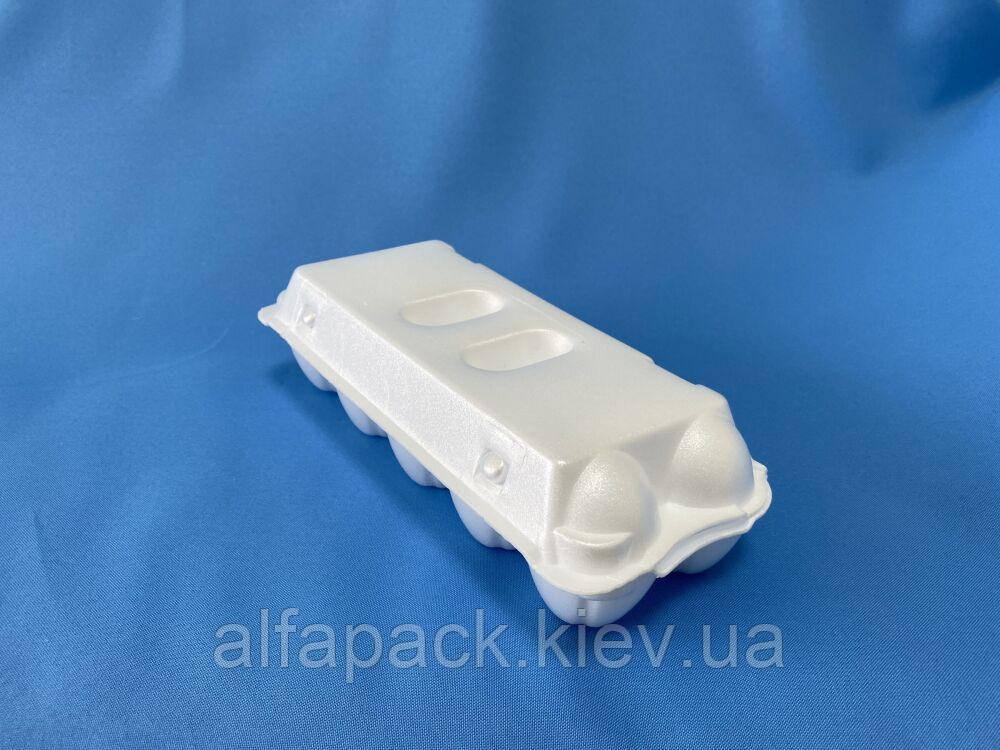 Упаковка UE-10  для яиц из вспененного полистирола на 10 шт, упаковка 100шт.