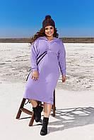Спортивное платье худи с капюшоном лавандовое с длинным рукавом на пышных дам размер 48-52