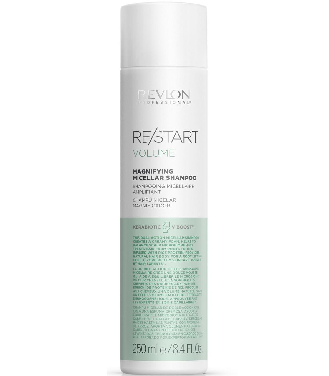 REVLON Restart Volume Magnifying Shampoo Шампунь для объема волос 250 мл
