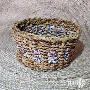 Корзина плетеная (хогла + хб) 16 см