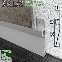 Скрытый алюминиевый плинтус с LED-подсветкой Profilpas Metal Line XL Design, 63х10х2800 мм.