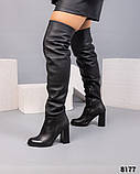 Шикарные ботфорты  женские кожаные, фото 2
