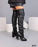 Шикарные ботфорты  женские кожаные, фото 3