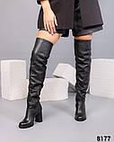 Шикарные ботфорты  женские кожаные, фото 4
