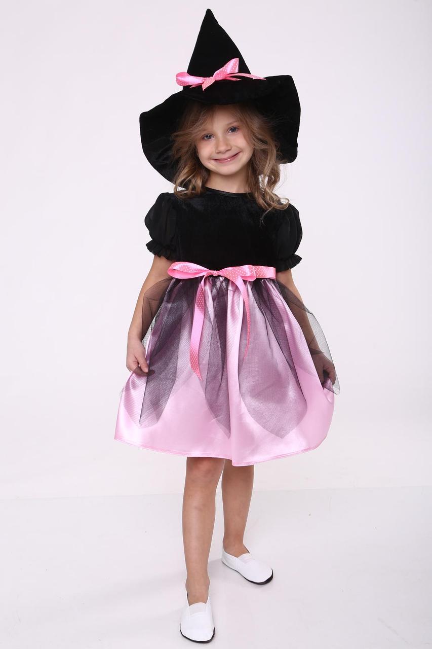 Одяг Відьми для дівчаток від 3 до 6 років