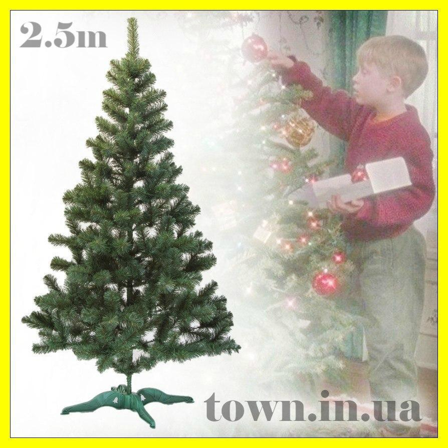"Штучна ялинка ""Казка"" 2.5 м, зелена. Ель новорічна ""Казка"" 250 см"