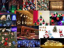 Гирлянды и украшения новогодние