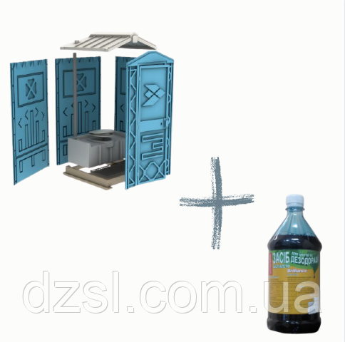 Біотуалет для дачі та будинки + рідина для туалету