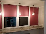 Рулонные шторы Luminis. Тканевые ролеты Люминис 57, Лиловый 227, фото 3