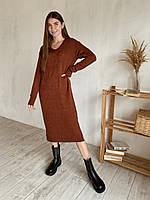 Платье Сиракузы вязаное длины миди Romashka, Коричневый, M|L (5056)