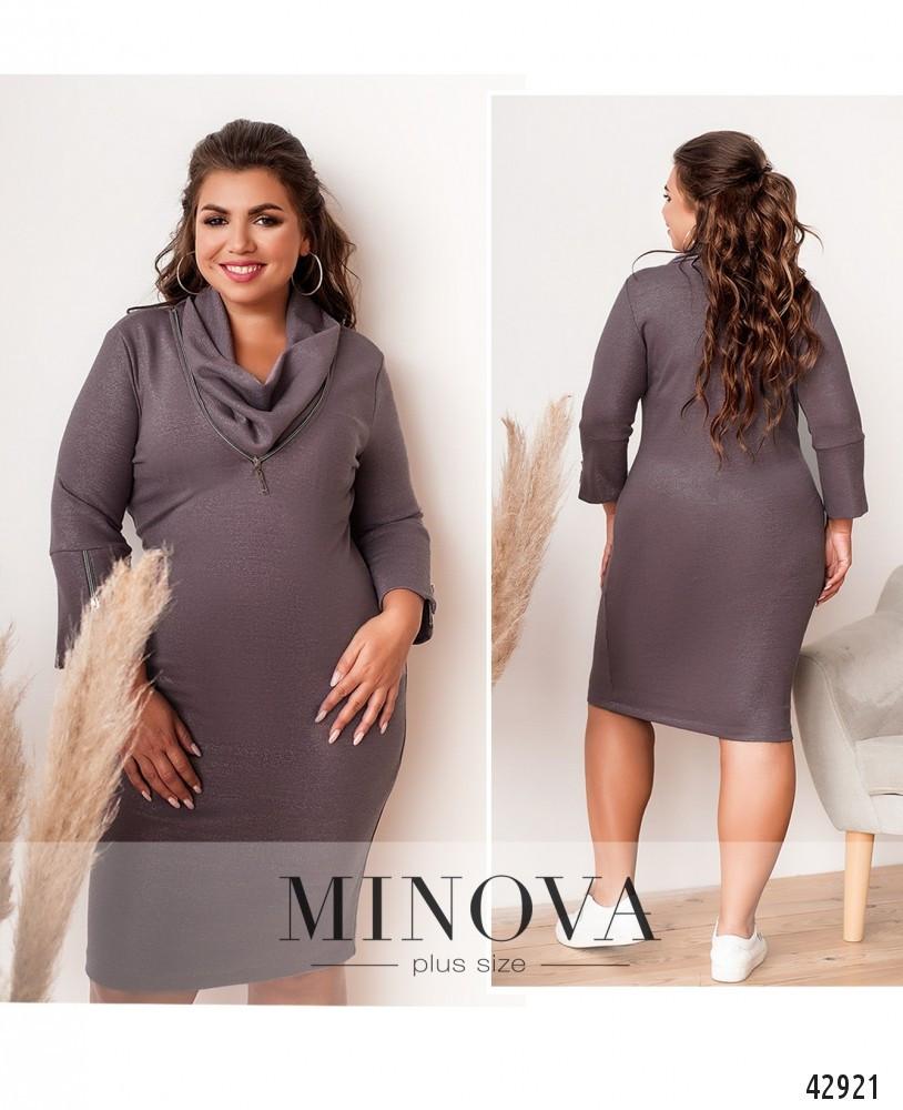 Платье №930-фреза Размеры 46-48,50-52,54-56