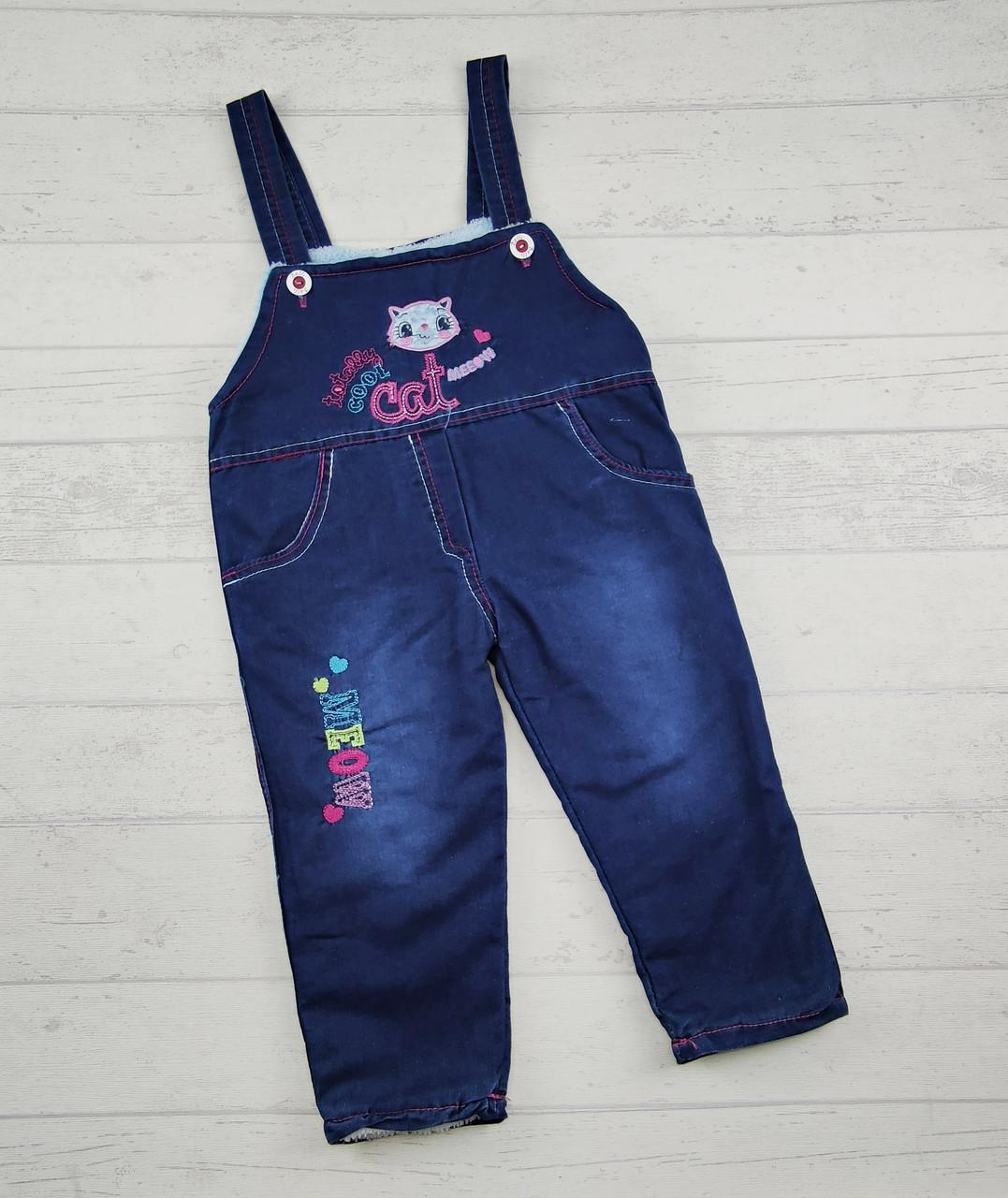 Комбінезон джинсовий для дівчаток МАХРА 2,3,4,5,6 років 548968852730280