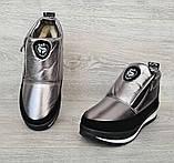 Серебристые женские зимние ботинки - ботильоны (Бт-5л), фото 4