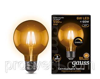 Лампа светодиодная декоративная G95 6W E27 2400K Gold DIM 550Lm