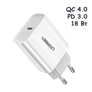Сетевое зарядное устройство USB Type-C QC4.0 PD3.0 18Вт Ugreen CD137
