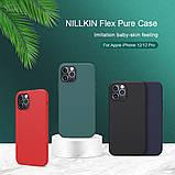 Nillkin iPhone 12 / 12 Pro (6,1″) Flex Pure Case Green Силиконовый Чехол, фото 5