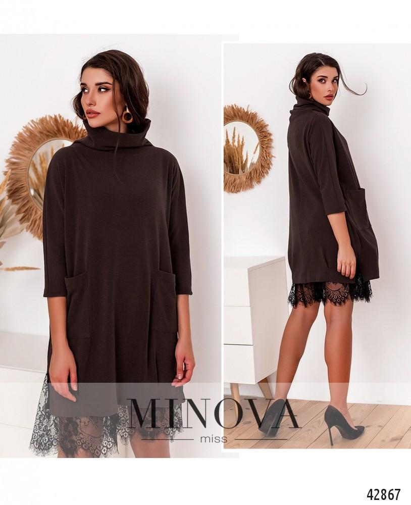 Сукня №4096Н-мокко мокко/Універсальний(42-46)