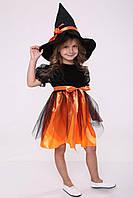 Одежда Ведьмочки для девочек от 3 до 6 лет