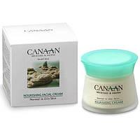 Canaan Живильний крем для нормальної і жирної шкіри 50 мл, арт.018202