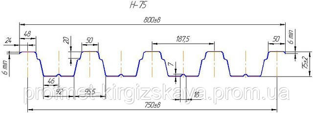 Профнастил Н-75J (усиленный)